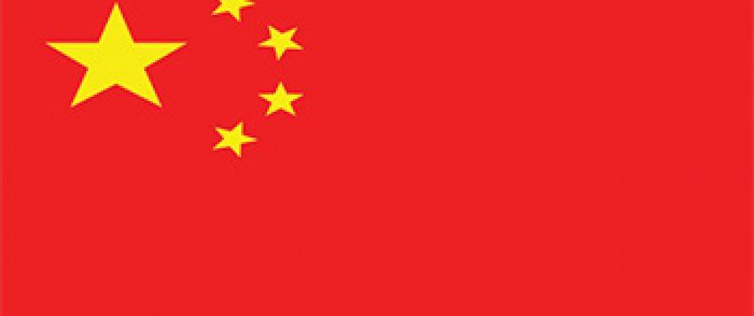 China Fix